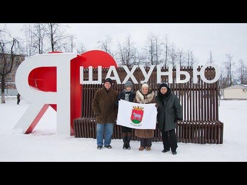 Венгерские пенсионеры путешествуют по Нижегородской области