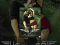 Paththu Paththu Sona Tamil Romantic Movie