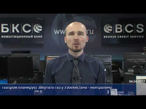 Котировки МосБиржа Акции и ПИФы