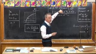 Урок 465. Методы регистрации элементарных частиц (часть 2)