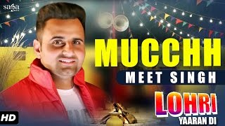 Meet Singh : Mucchh | Lohri Yaaran Di | New Punjabi Songs 2017 | SagaMusic