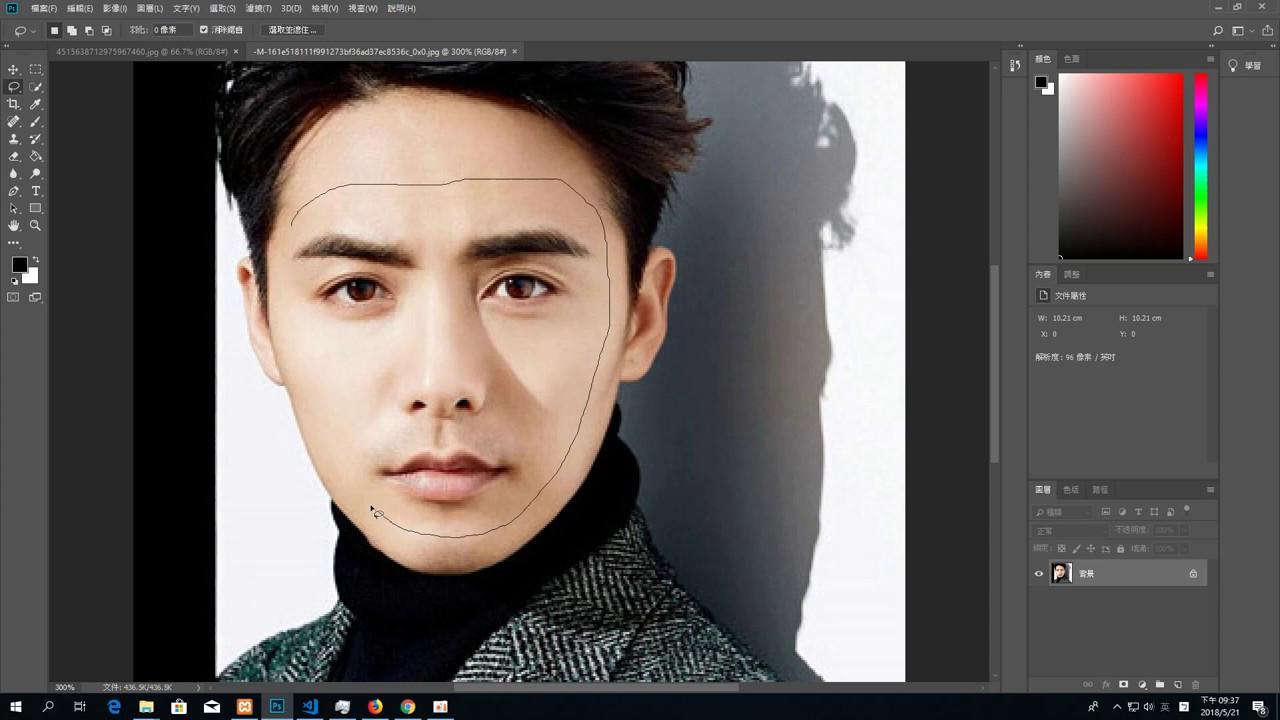 PhotoShop 教學-換臉合成 - YouTube