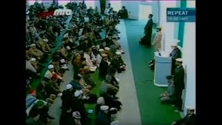 Friday Sermon 29 August 2008 (Urdu)