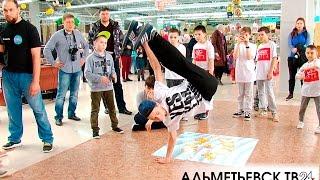 Альметьевск Спортивный. Брейк-данс