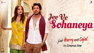 Yaadon Mein Song | Jab Harry Met Sejal