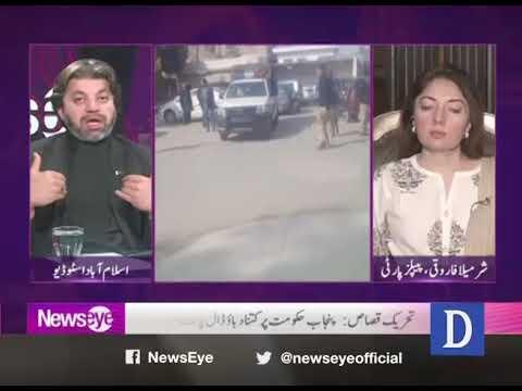 NewsEye - 17 January, 2018 - Dawn News