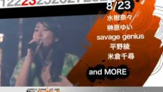 Animelo Summer LIve 2009 RE:BRIDGE CM 8/22: Ayane, Ishikawa Chiaki,...