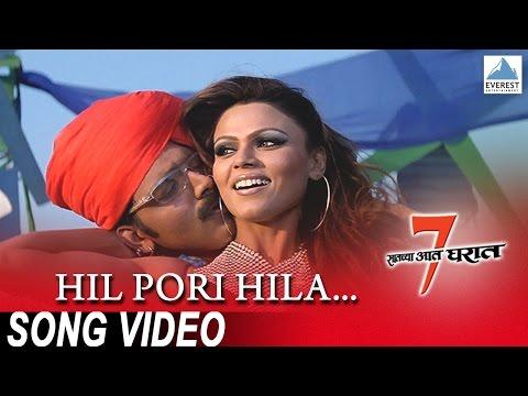 hil-hil-pori-hila-remix-feat-rakhi-sawant---saatchya-aat-gharaat- -superhit-marathi-songs-dj-remix