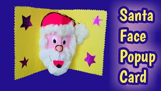 Santa face Popup Card|| Christmas greeting card|| Popup card|| Paper craft ideas