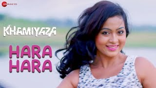 Hara Hara Khamiyaza Rahat Fateh Ali Khan Mp3 Song Download