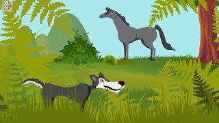 Волк и Конь басни Жана Де Лафонтена. Мультфильмы для детей онлайн, на  канале как сделать мультик.