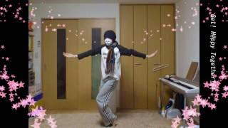 H@ppy Together!!! を踊ってみた!(フレッシュプリキュア!EDテーマ) thumbnail