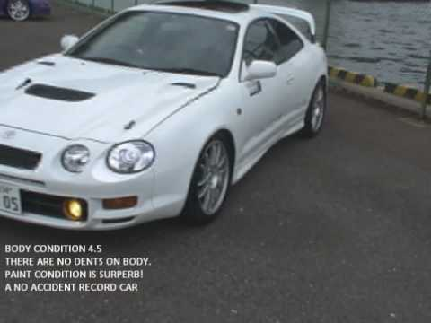 1995 special modified toyota celica gt four sold by. Black Bedroom Furniture Sets. Home Design Ideas