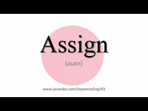 How to Pronounce Assign