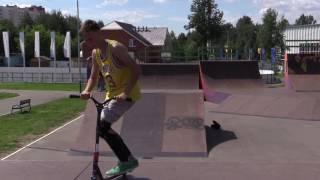 трюки на самокате в скейтпарке г.Щелково - calling the shots  20160624