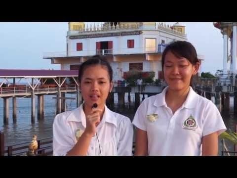 วัดหงษ์ทอง ... Unseen Thailand