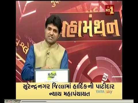 ખેડૂત તરસી રહ્યો છે પાણીથી - VTV debate with Sagar Rabari, Jayrajsinh Parmar and Hitendra Patel