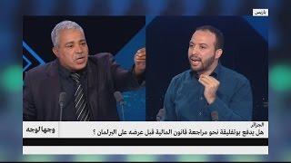 الجزائر.. هل يدفع بوتفليقة نحو مراجعة قانون الـمالية قبل عرضه على البرلمان؟