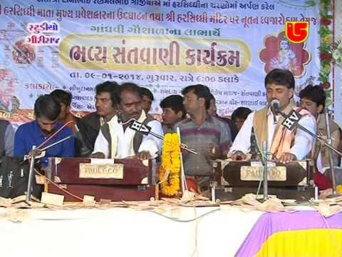 Ramdas Gondaliya Shailesh Maharaj Bhajan Gandhvi Live Programme - 4
