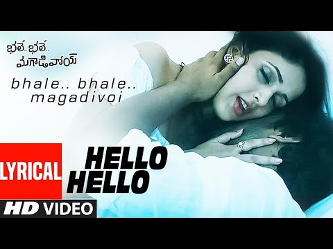 "Hello Hello Lyrical Video Song || ""Bhale Bhale Magadivoi"" || Nani, Lavanya Tripathi"