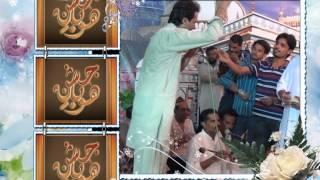 Ye Hai Maikada Yahan Rind Hai • Saqib Ali Taji • Jashne Bahoo 2013 (24/26)