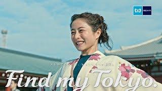 チャンネル登録:https://goo.gl/U4Waal 女優の石原さとみが4月1日より...