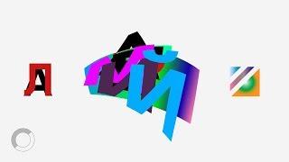 Как создать экспресс-логотип? (18+)