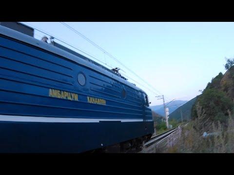 Поезд Ереван-Батуми в Ванадзоре
