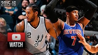 Kawhi Leonard vs Carmelo Anthony DUEL Highlights (2016.01.08) Spurs vs Knicks - SICK!