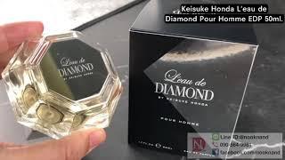 Keisuke Honda L'eau de Diamond…