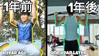 小峰健身 一年轉變  有夠狂!