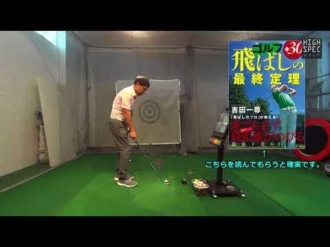 高齢者や非力なゴルファーはどんなスイングをしたらいいの?