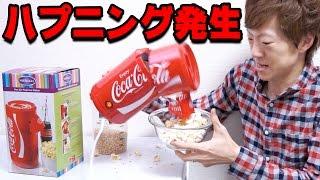 チャンネル登録してね☆ ▽SeikinTV チャンネル登録 http://goo.gl/je0Wbf...