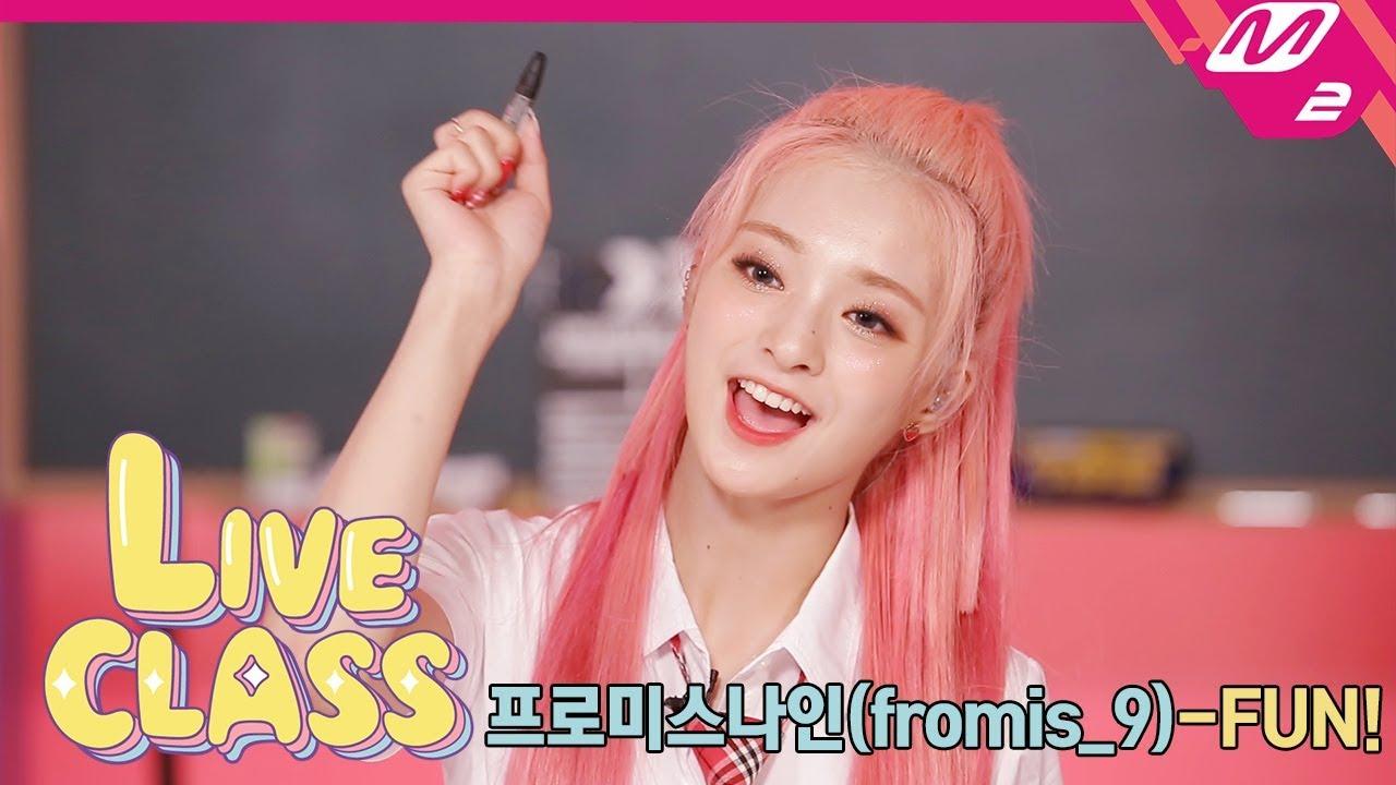 Download [LIVE CLASS] 프로미스나인(fromis_9) - FUN!