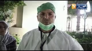 البليدة: من داخل مستشفى بوفاريك.. ممرضون يتحدثون للنهار عن فيروس كورونا