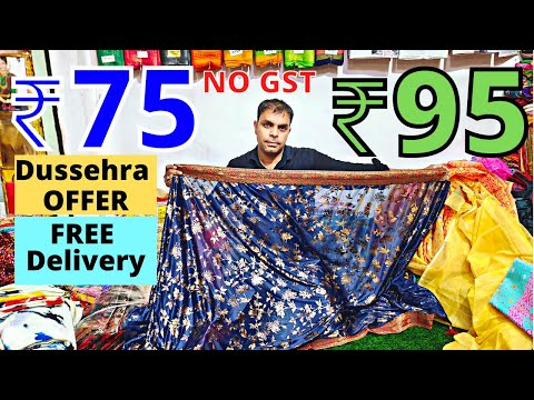 Madina Wholesale Sarees ₹75 & ₹95 Only Dussehra Special FREE Transport