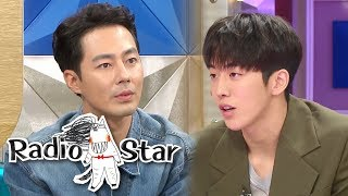 Nam Joo Hyuk Took Over Something From Zo In Sung [Radio Star Ep 582]