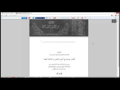Murajaat Von Abdul Hussein Mosawi. Verarbeitung Und Widerlegung. Bald In Sha Allah