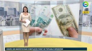 видео Рост курса доллара. Утро с Губернией. GuberniaTV