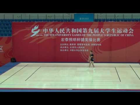 2012 People's Republic of China Student Games aerobics competition