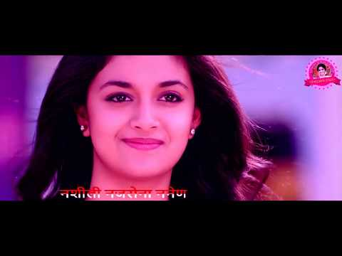 Has Mat Pagli Pyar Ho Jaega Gujrati Video Song