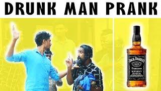 Drunk Man Prank | Light House | Kadupethugirar Mylord | Ep 01