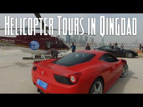 Qingdao, China: VIP Helicopter Tourism - Qingdao Allstar Productions (1080p HD) - 青岛Allstar传媒  青岛中国