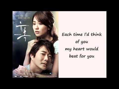 One Summer Night (English Version) Lyrics [ Temptation OST ] By Fei (Miss A) & Jo Kwon (2PM)