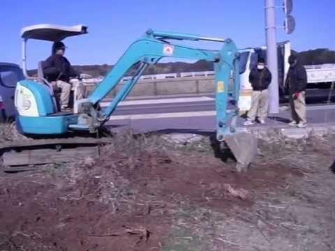 静岡県 菊川市 土木作業 整地 ユンボ サンメンテナンス