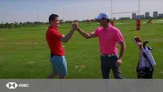 When Rory McIlroy Met Brian O'Driscoll | HSBC Golf