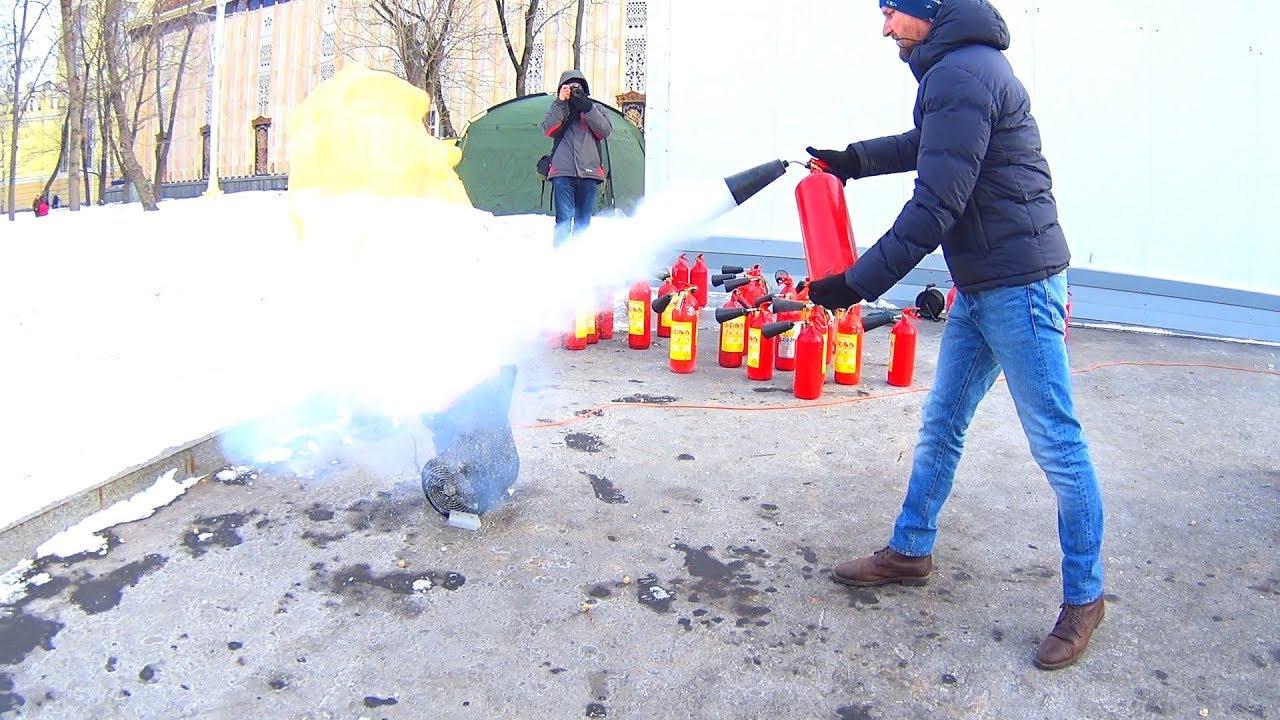 📛 как ПРАВИЛЬНО пользоваться УГЛЕКИСЛОТНЫМ огнетушителем  - УРОК ОТ МЧС из огнетушителя