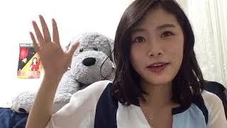 프로듀스48에 출연했던 하세가와 레나(長谷川 玲奈)의 2018년 8월 16일...