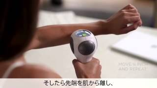 Tria Hair Removal Laser Japan Thumbnail