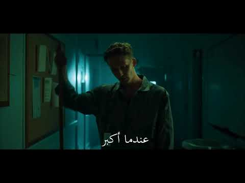 NF - When I Grow Up (مترجمة)